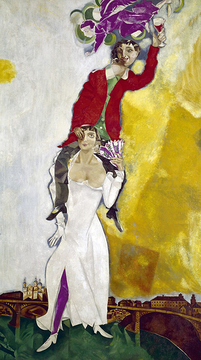 Double Portrait with a Glass of Wine Marc Chagall