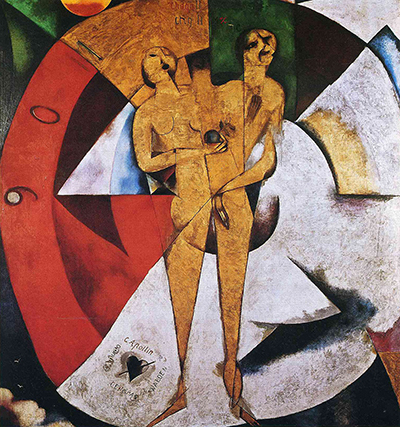 Homage to Apollinaire Marc Chagall