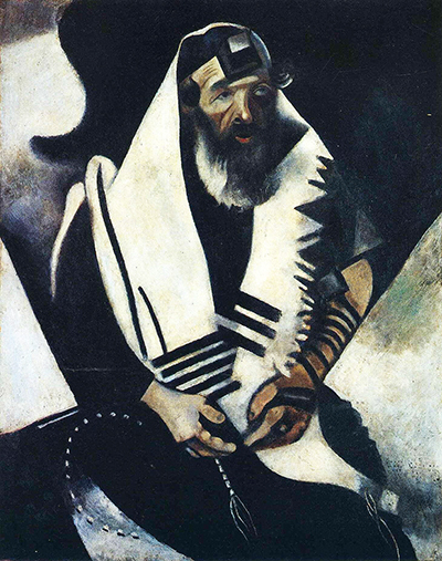 The Praying Jew Marc Chagall