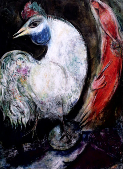 The Rooster (Le Coq) Marc Chagall